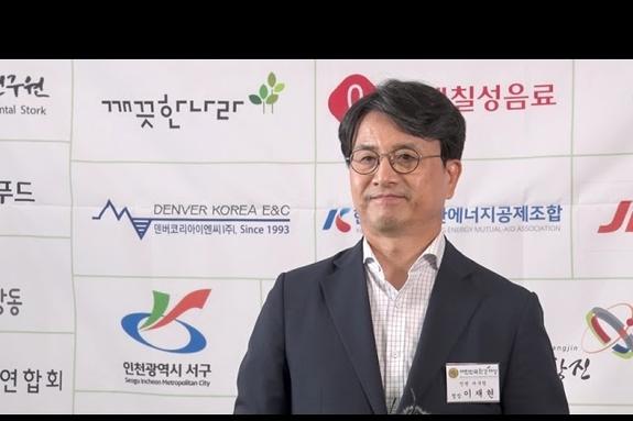 2021 대한민국환경대상 '환경행정 부문' 본상 수상